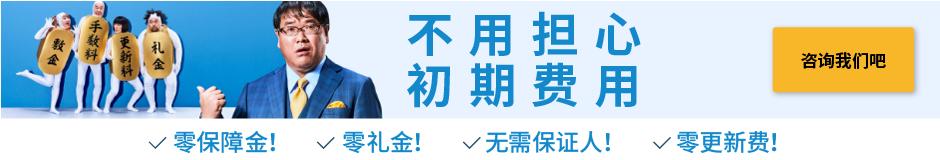 banner-desktop-ch