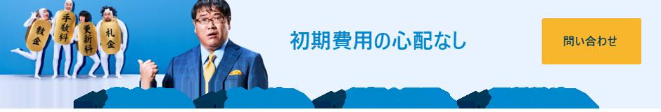 banner-desktop-jp