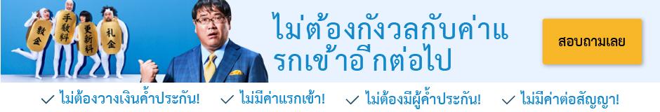 banner-desktop-th